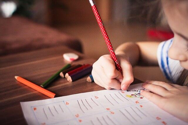 プログラミング教育と学習環境